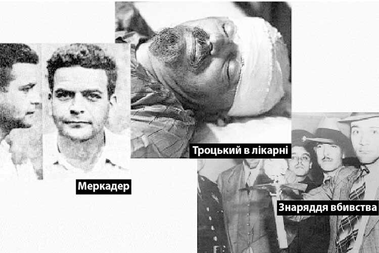 Довгий час поліція не знала справжньої особи вбивці відомого революціонера.