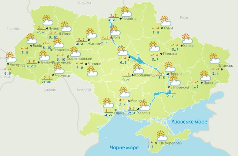 Прогноз погоди на 20 грудня.