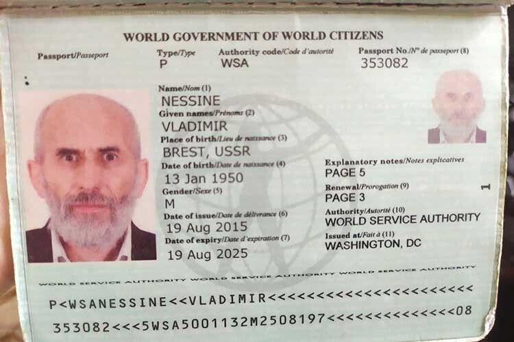 Паспорт громадянина світу, крім пана Несіна, має і експрезидент США Барак Обама.
