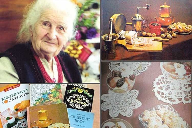 «Традиції — це не тільки минуле, але й майбутнє», — любила повторювати пані Дарка. Завдяки її книжкам традиційна українська кухня стане надбанням не одного покоління.