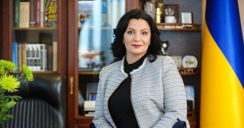 Іванна Климпуш-Цинцадзе.