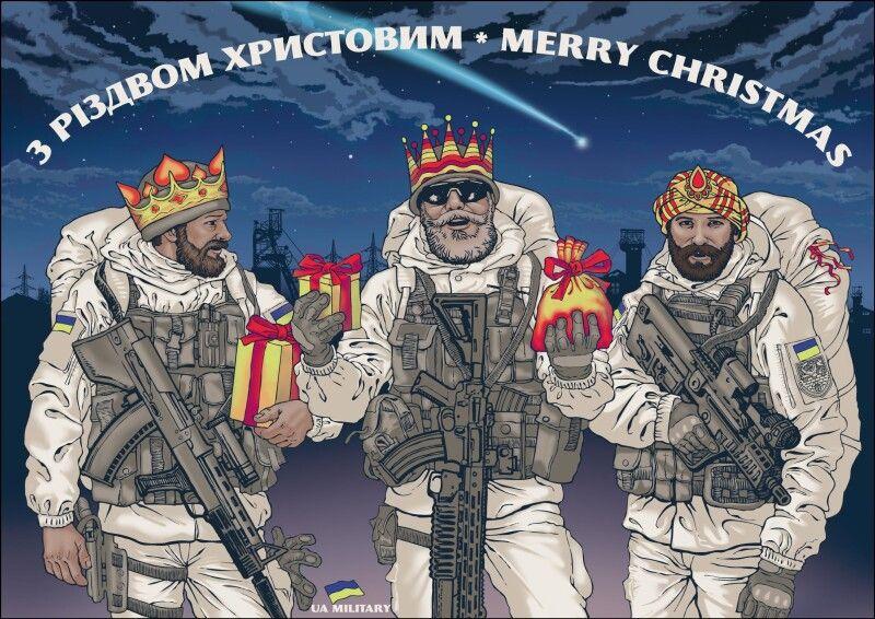 І прийшли «три славнії царі», щоб «побачить рожденного Христа Бога правдивого».