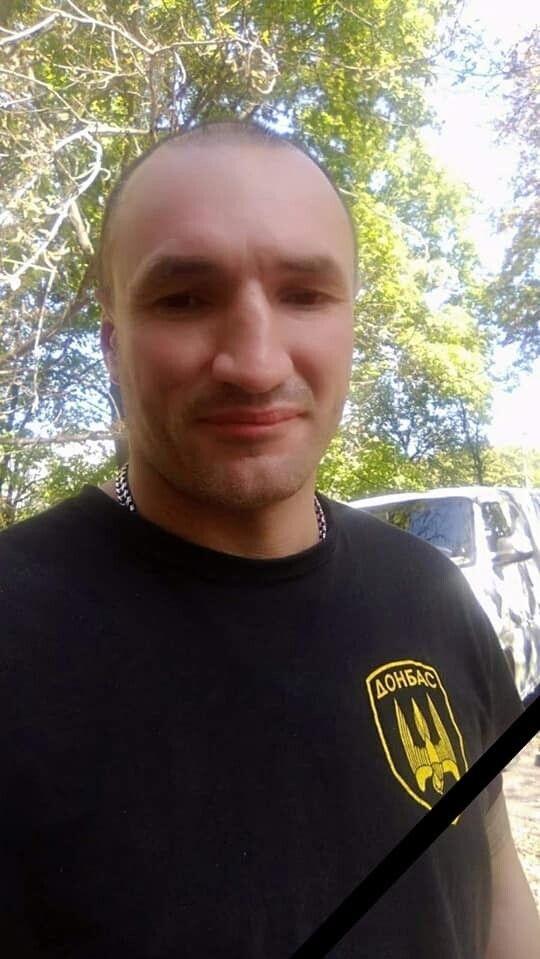 Юрій Бусько.