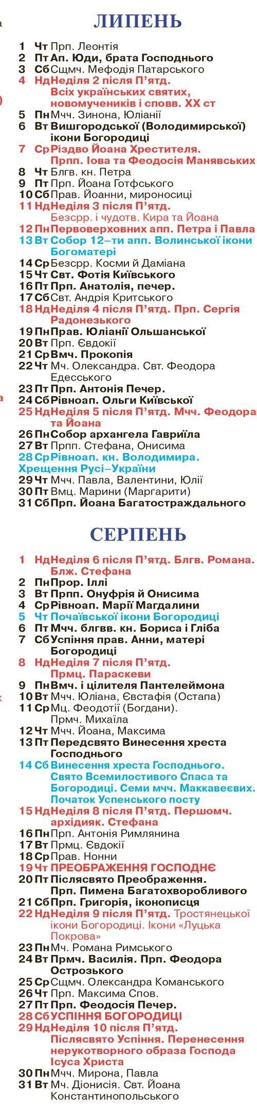 chetver_TV.indd