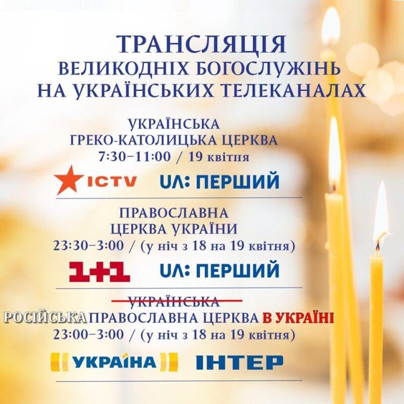 Фото з фейсбук-сторінки Івана СИДОРА.