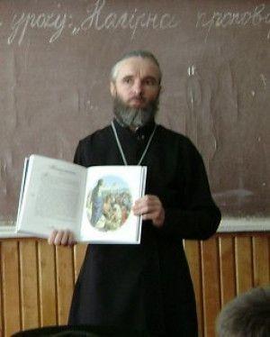 Отець Павло Кліцук.