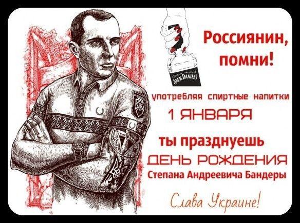 Степане Андрійовичу, лякайте ворогів і надалі!