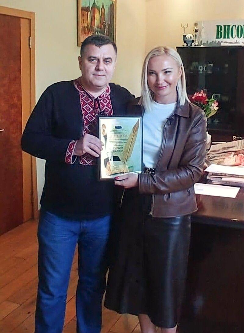 Наталія Балюк: «Від влади я не взяла би премії, а от від вашої газети – так, дякую!»