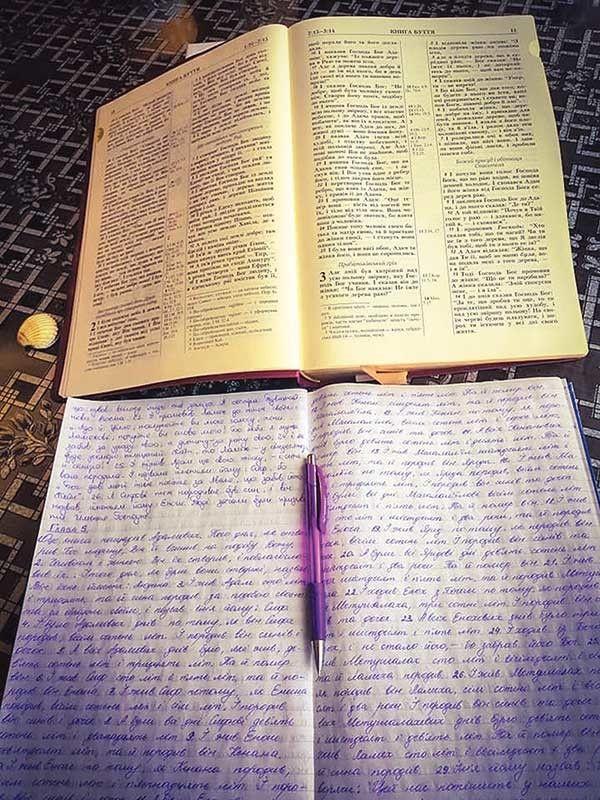 Біблію переписують у такі великі зошити, які будуть названі томами.