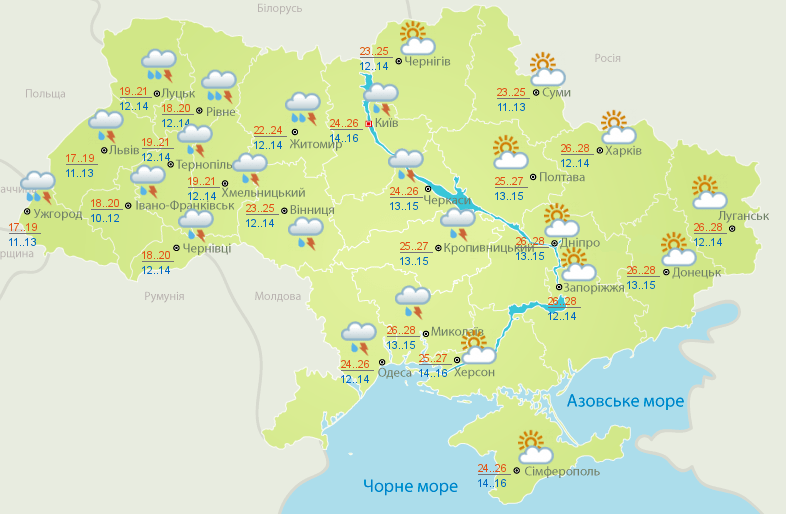 Прогноз погоди на 16 травня.