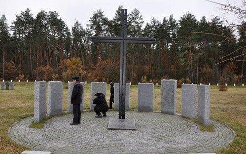 Кладовище німецьких солдатів «Гегевальд» на околиці Житомира неподалік  села Зарічани.