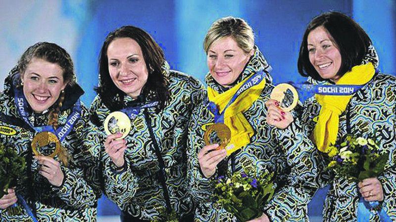 Наша «золота» біатлонна четвірка на церемонії нагородження в Сочі вигукнула: «За Майдан!»