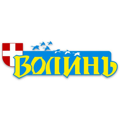 У толерантній Європі за святотатство українку ніхто не осуджував.