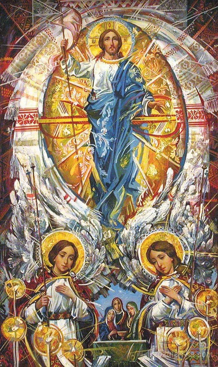 «Воскресіння Господнє».