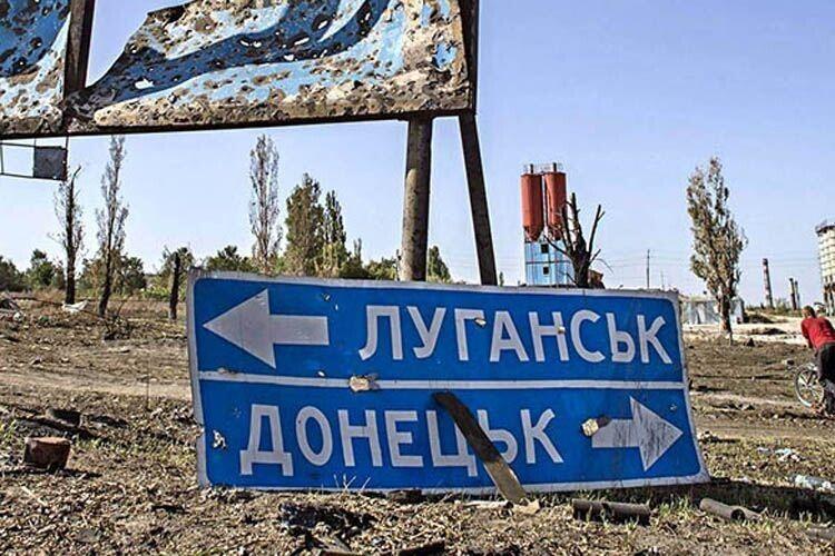 Кремлівські маріонетки на окупованому Донбасі виховують населення як за часів Радянського Союзу.