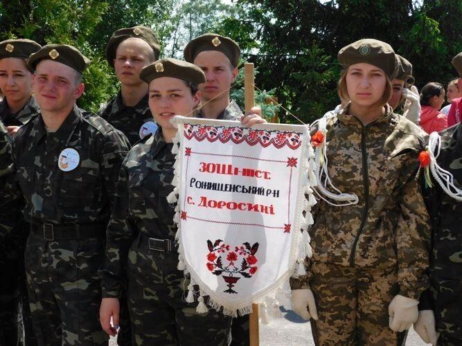 Команда Доросинівської школи.