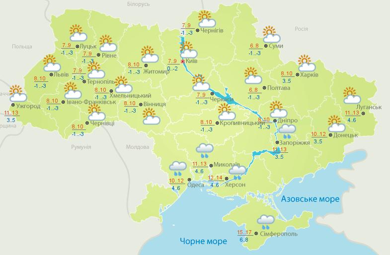 Прогноз погоди на 7 жовтня.