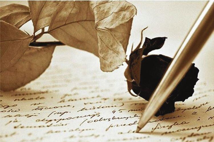 «Легкі, тонкі пахощі, мов спогад  про якусь любу, минулу мрію…»