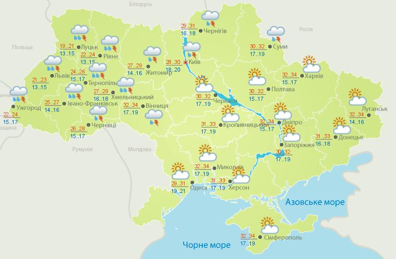 Прогноз погоди на 14 серпня.
