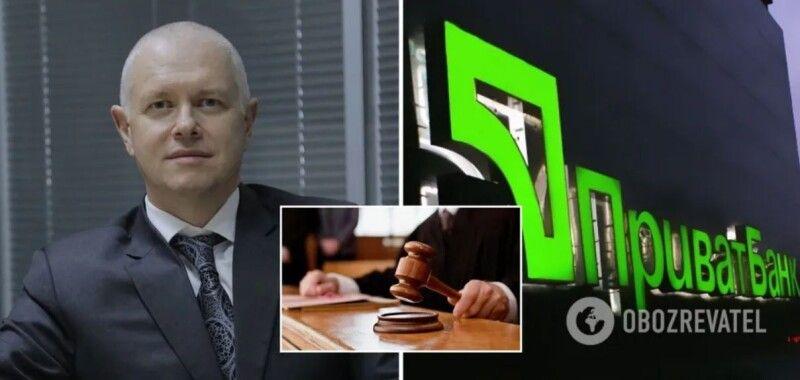 Володимира Яценка та ще трьох ексспівробітників ПриватБанку підозрюють у розтраті 136 мільйонів гривень.