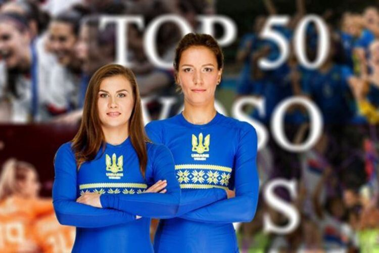 Голів вам у ворота суперників збірної України,  Олю (ліворуч) і Даріє!