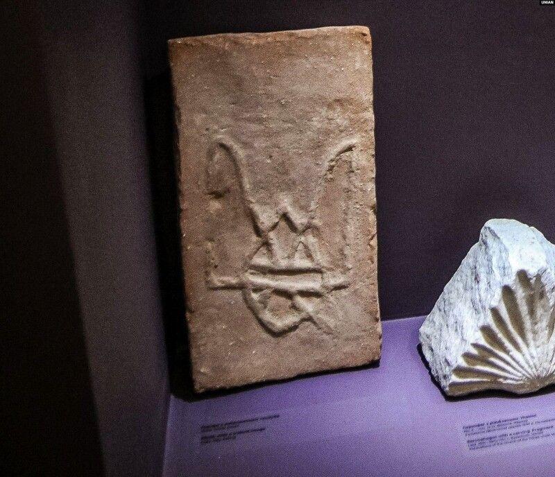 Старовинна цеглина з тризубом на виставці «Софія Київська: 1000 років силу духу». Київ, 27 листопада 2018 року