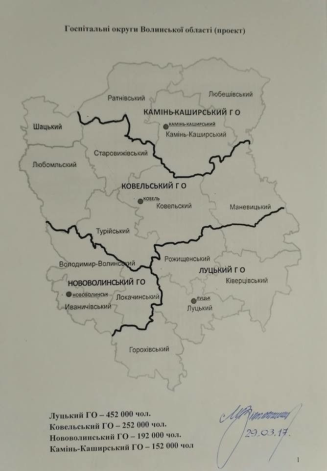 Ось такий варіант поділу краю пропонує пан Малиновський.