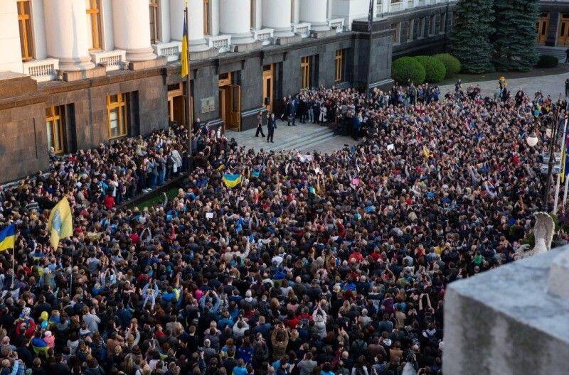 «Нас мільйони і буде ще більше!» Фото «Українська правда».