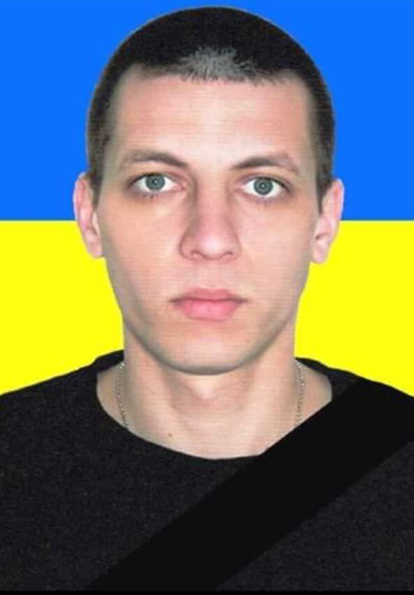Ілля Миколайович Пережогін (30.11.1993 - 10.03.2020)