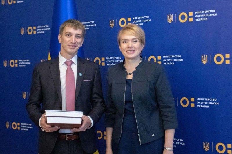 Зустріч із міністром освіти Лілією Гриневич.