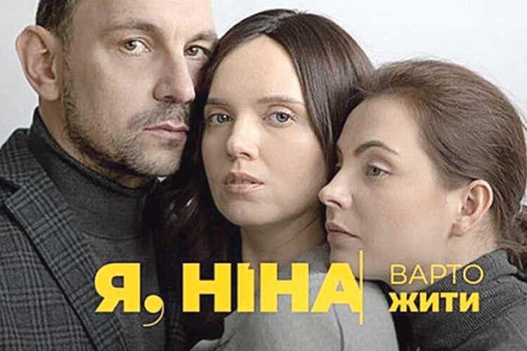 Яніна Соколова планує зняти фільм, в якому головні ролі зіграють Валерій Харчишин, Валерія Ходос та вона сама. «Хочу, щоб моя історія стала корисною іншим людям», — каже артистка.