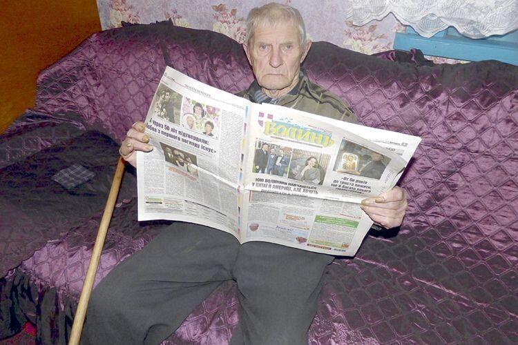 Найстарішого жителя села  Гаврила Мельника підтримують у старості діти, онуки, які теж не відірвалися від прадідівського коріння.