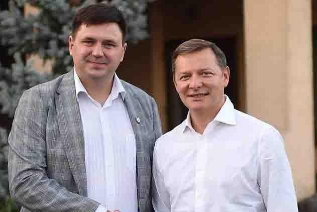 Володимир Кравценюк підтримує ініціативи Оляга Ляшка.