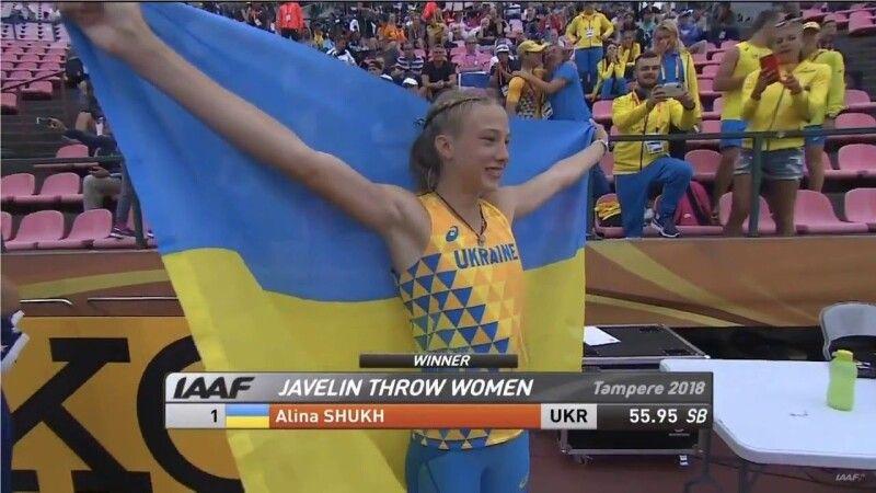 У 2016 році в Луцьку Аліна Шух здобула «золото» в багатоборстві, а через два роки тріумфувала на Чемпіонаті світу у метанні списа серед юніорів.
