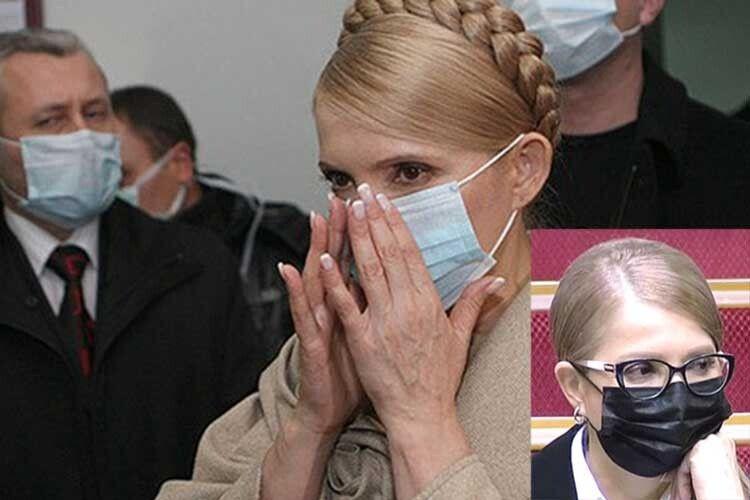 Захисні маски мають особливу здатність зникати через 10згаком років. І Юля нині ні при чому.