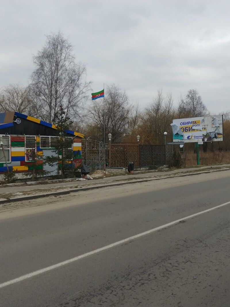 Фото зроблено 7.03.2021. Світлина volyn.com.ua.