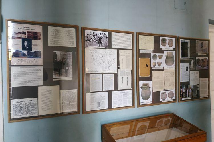 Експозиція розповідає про життя вченого на Волині та його дослідження.