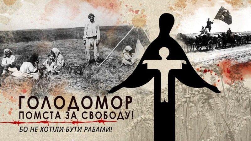 Нас знову хочуть об'єднати з катами... Фото prm.ua.