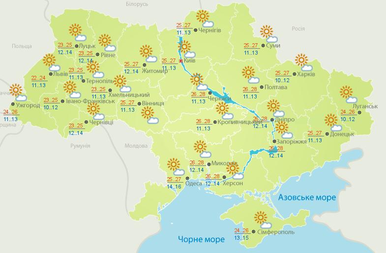 Прогноз погоди на завтра. Карта – Український гідрометеоцентр.