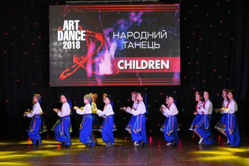 Запальні танці цього колективу бачили глядачі всієї України.
