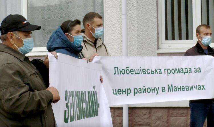 Активісти з Любешова також не хочуть приєднуватися до Камінь-Каширського району.