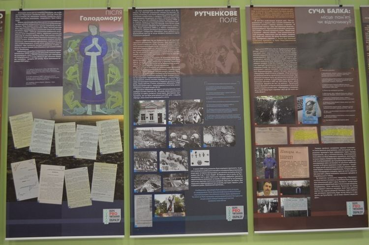 Виставка розповідає про історію українського Донбасу від найдавніших часів до сьогодення.