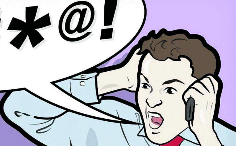 Нецензурщина на чужині — як пароль: «Я свій!»