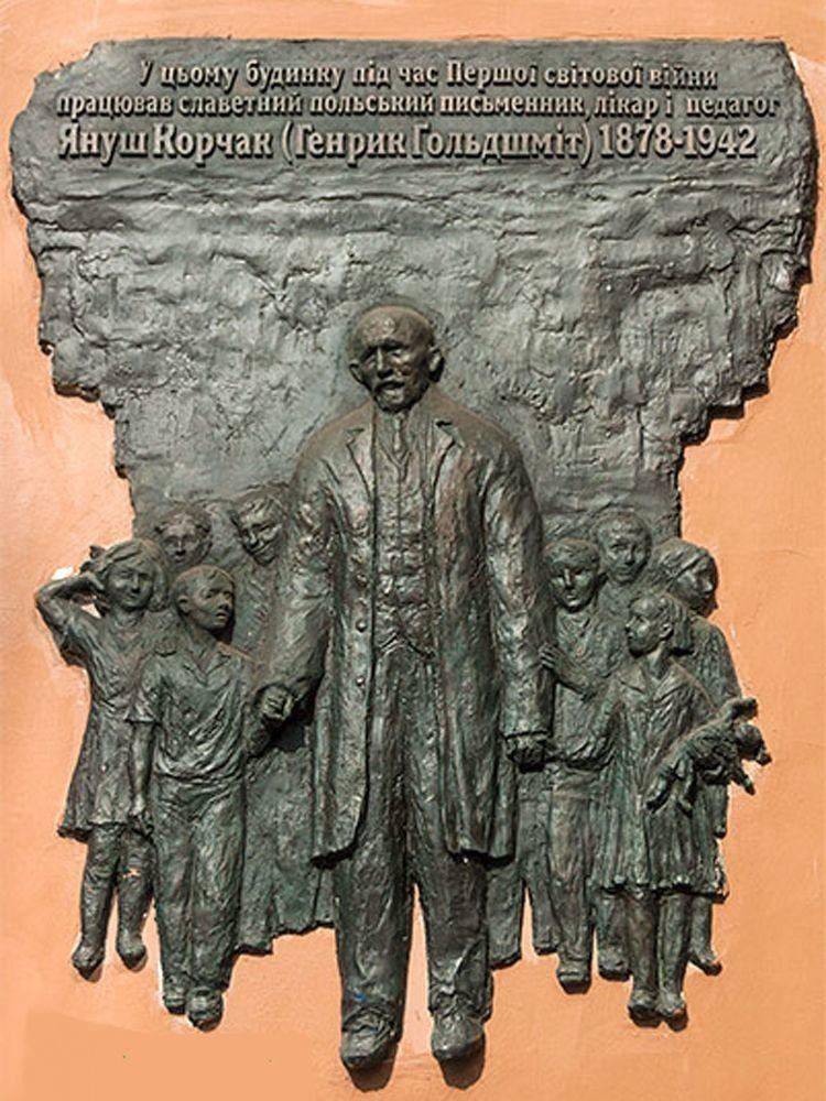 Пам'ятний знак Янушу Корчаку у Києві на вулиці Володимирській поблизу Золотих воріт