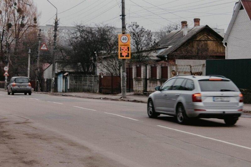 «Пропоную встановити табло-радар». Фото із сайту rivnepost.rv.ua.