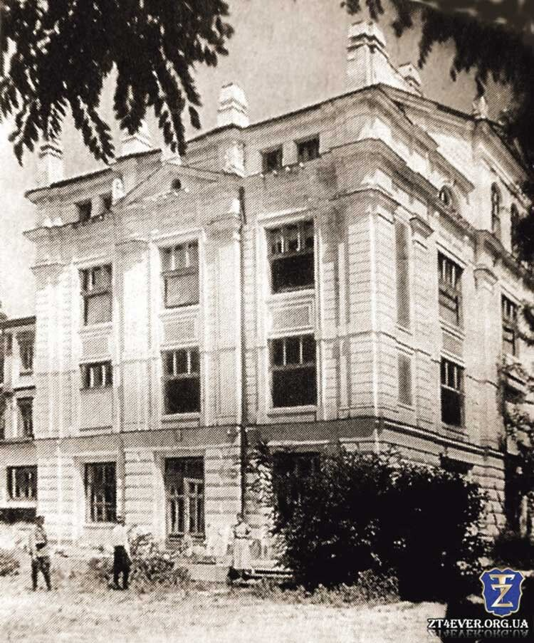 Маєток барона у Житомирі (довоєнний знімок).