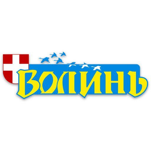 На кухні порядкують Катерина Остапенко та Євгенія Марчук.