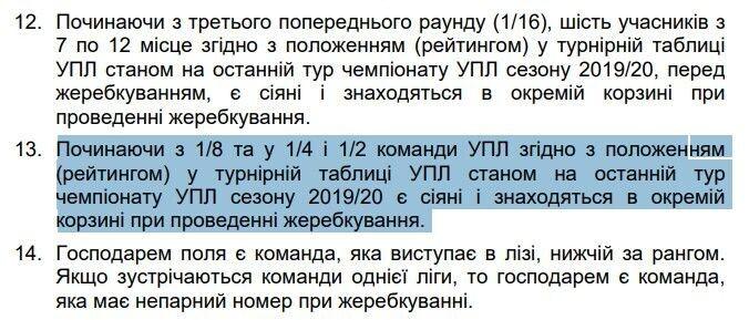 Ось так: читайте! Фото sport.ua.