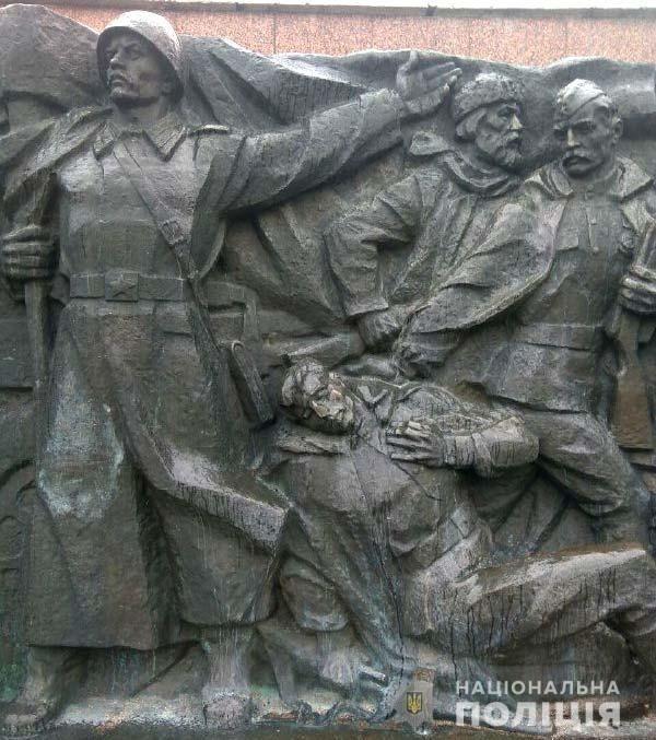 Фото прес-служби Національної поліції у Рівненській області.