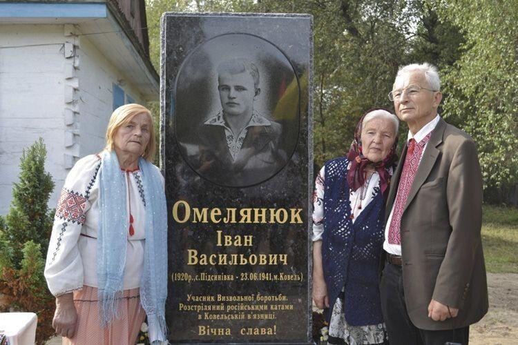Рідні сестри Анастасія Рубчук, Марія Бондар та брат Іван Омелянюк під час встановлення пам'ятника своєму братові Івану в 2015 році.